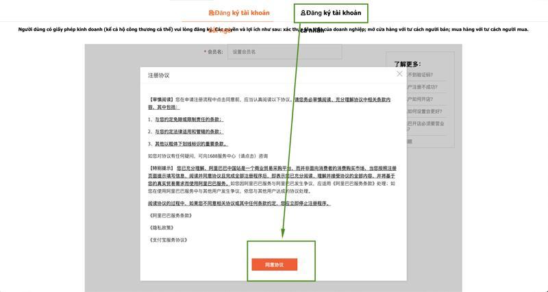 Lựa chọn hình thức đăng ký tài khoản 1688 là cá nhân mua hàng